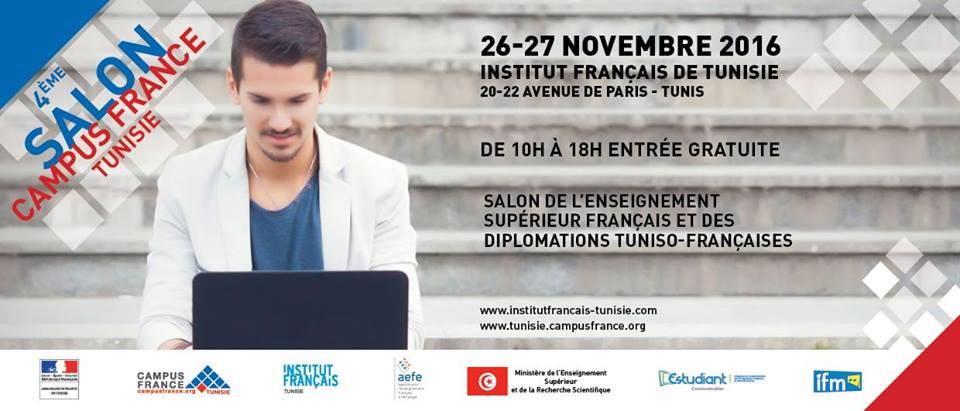 9388b708924e1 ينظم كل من المعهد الفرنسي في تونس، الوكالة التونسية الفرنسية، وكالة التعليم  الفرنسي في الخارج (AEFE) ووزارة التعليم العالي والبحث العلمي صالون